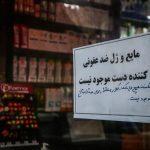 داروخانههای البرز ماسک ندارند/ مسئولان: توزیع سهمیهبندی میشود